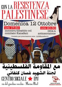 palestina 12 ottobre
